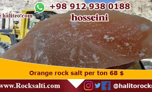 Rock Salt wholesaler