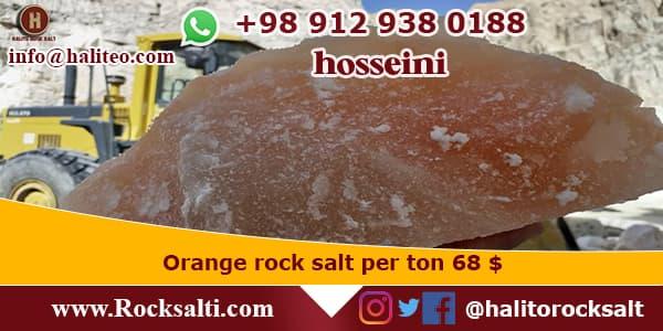 Rock Salt wholesaler