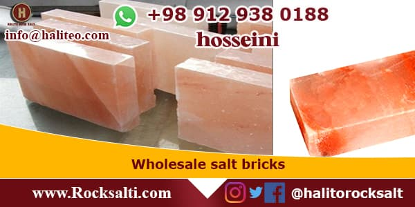salt rock brick