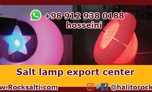 Buy salt lamp
