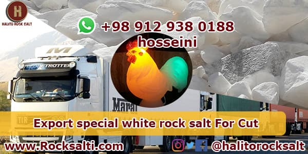 rock salt for cut