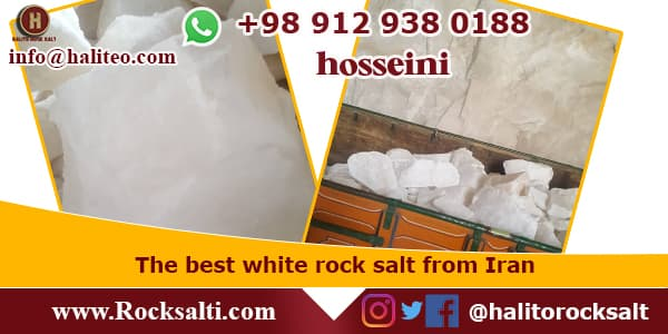 Buy rock salt