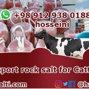 rock salt for cattle