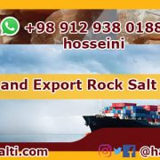 Rock salt for cattle feed