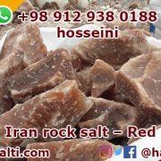 exported types of rock salt