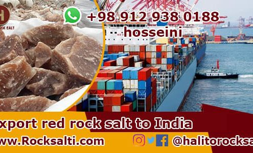 export center of red salt
