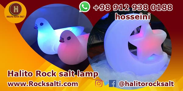 Iran rock Salt lamp