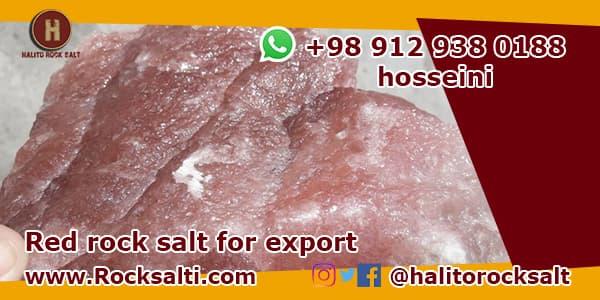 export center of red salt