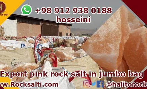Iran pink rock salt