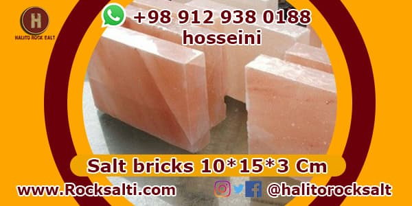 salt brick production center