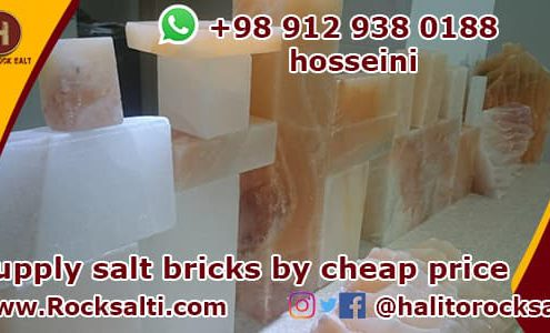 salt brick production center