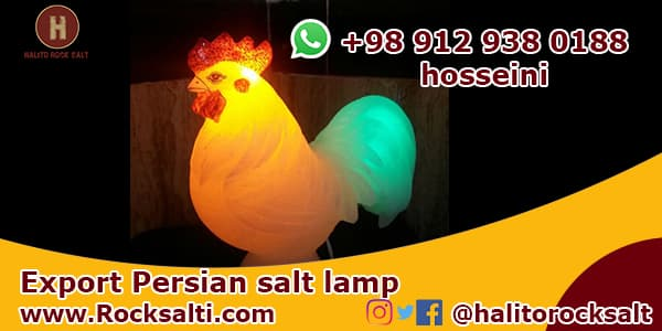 Export Salt lamp