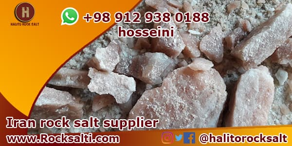 Export red rock salt