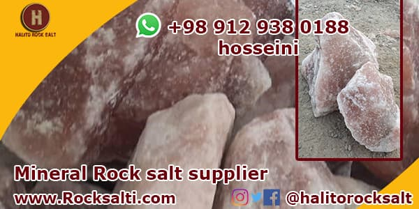 rock salt factory