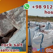 Red Salt Rock