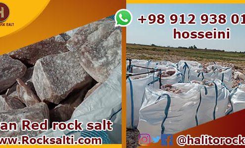 Red Salt Rock