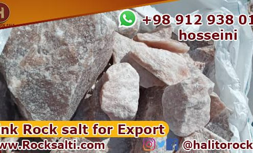 Rock salt production center