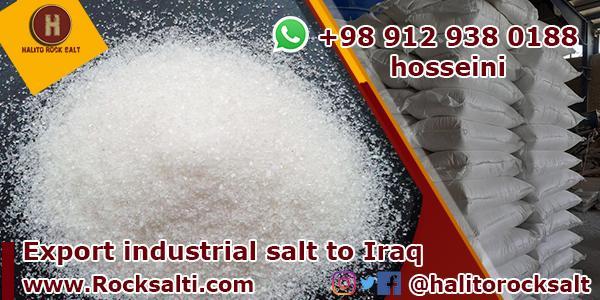 Industrial salt 25kg