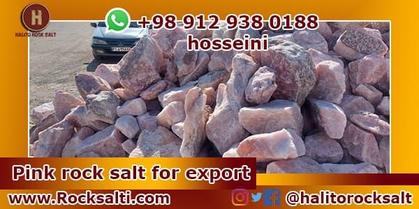 Iranian pink rock salt