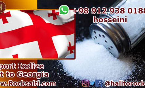 Refined iodized salt
