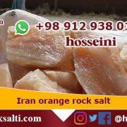 type of Iran rock salt