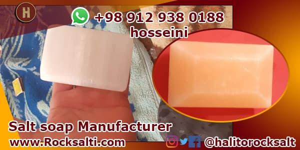 rock salt soap