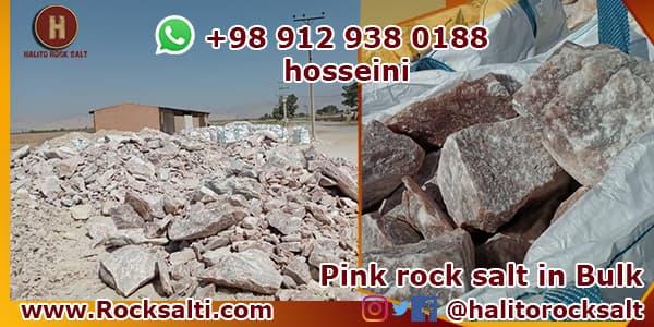 rock salt in bulk